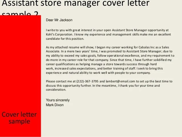 Assistant store manager cover letter