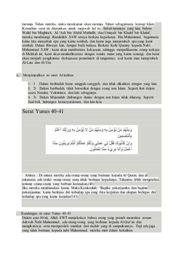 Surat Yunus Ayat 40 41 Latin Dan Terjemahan : surat, yunus, latin, terjemahan, Surat, Yunus