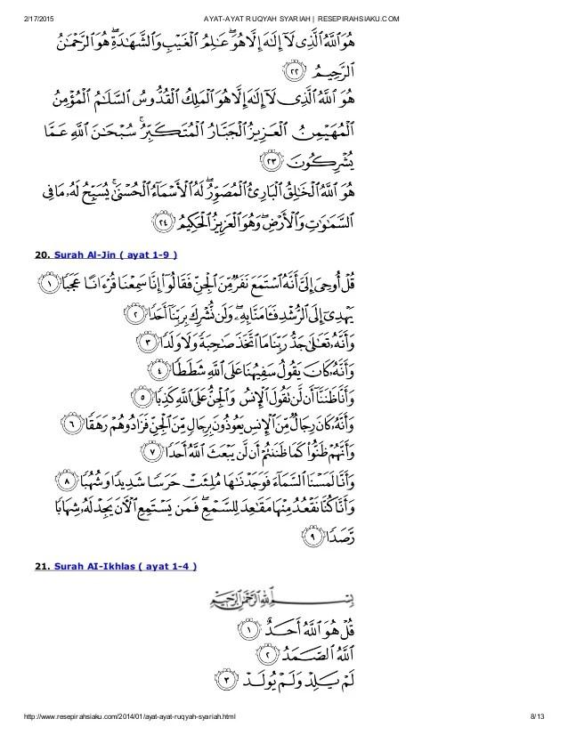 Ayat Ayat Ruqyah Syariah Resepirahsiaku