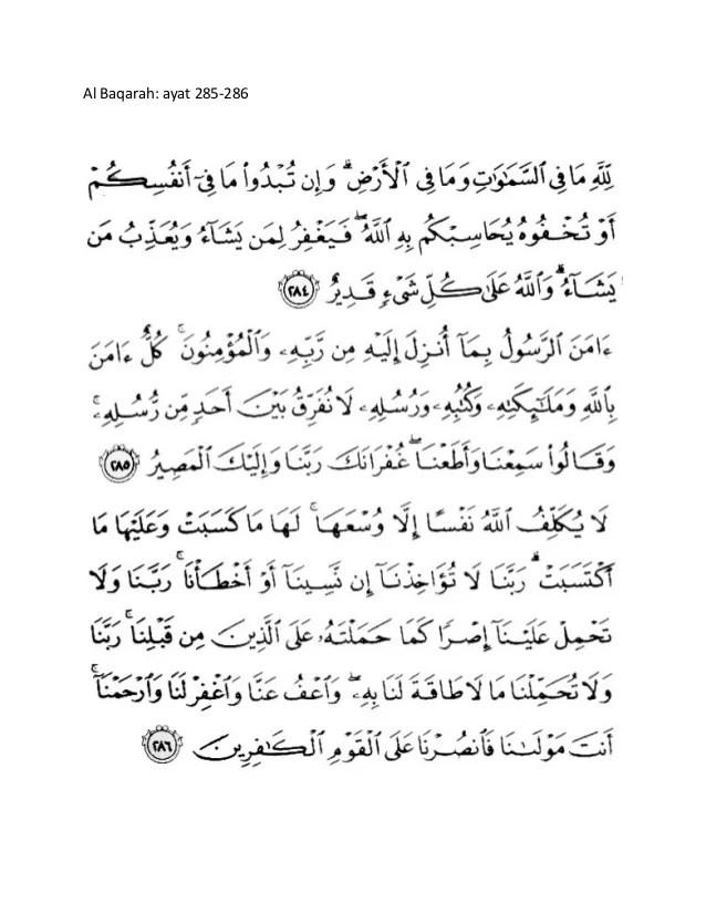 Al Baqarah Ayat Terakhir : baqarah, terakhir, Misaki, Asbabun, Nuzul, Surat, Baqarah, Cute766