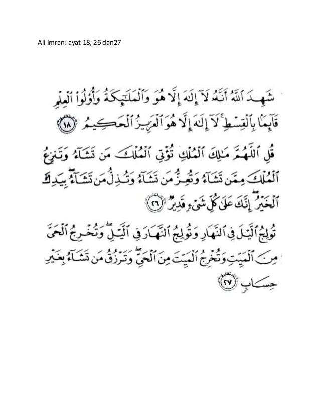 Al Imran Ayat 26 27 : imran, SlideShare, Explore, Search, Upload, Login, Signup, Submit, Presentation, Courses, PowerPoint