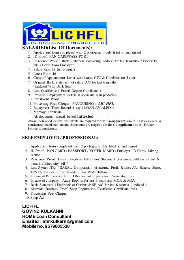 Application Form For Lic Housing Loan | Resume Format Free Download
