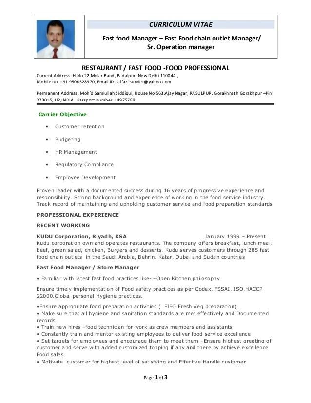 CV Of Mohammd Samiullah1