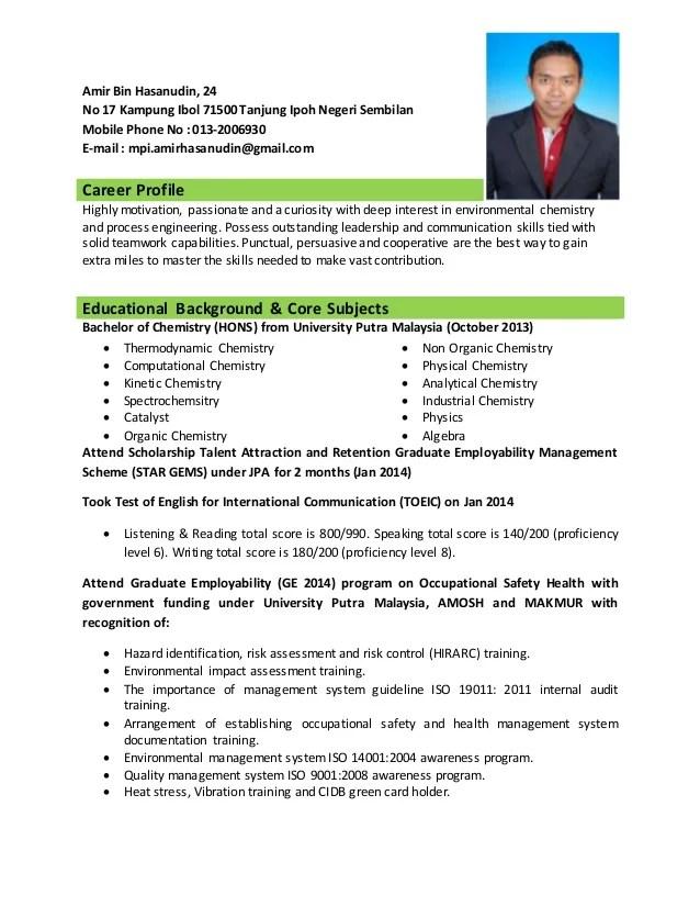 resume app reading
