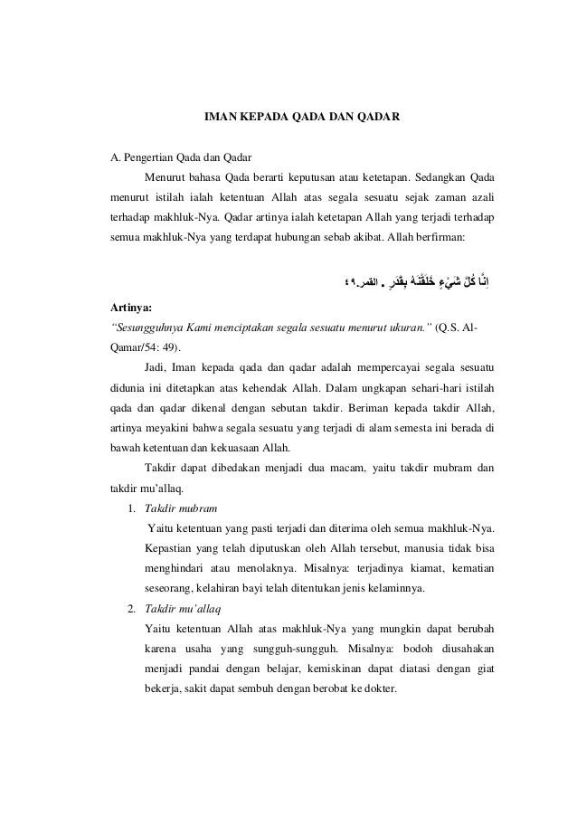 Qada Dan Qadar : qadar, Qadar