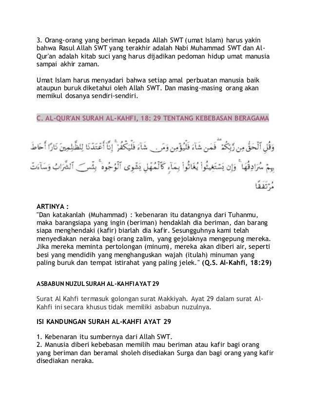 Hukum Tajwid Al-Quran Surat Al-Kahfi Ayat 29 Lengkap Dengan...