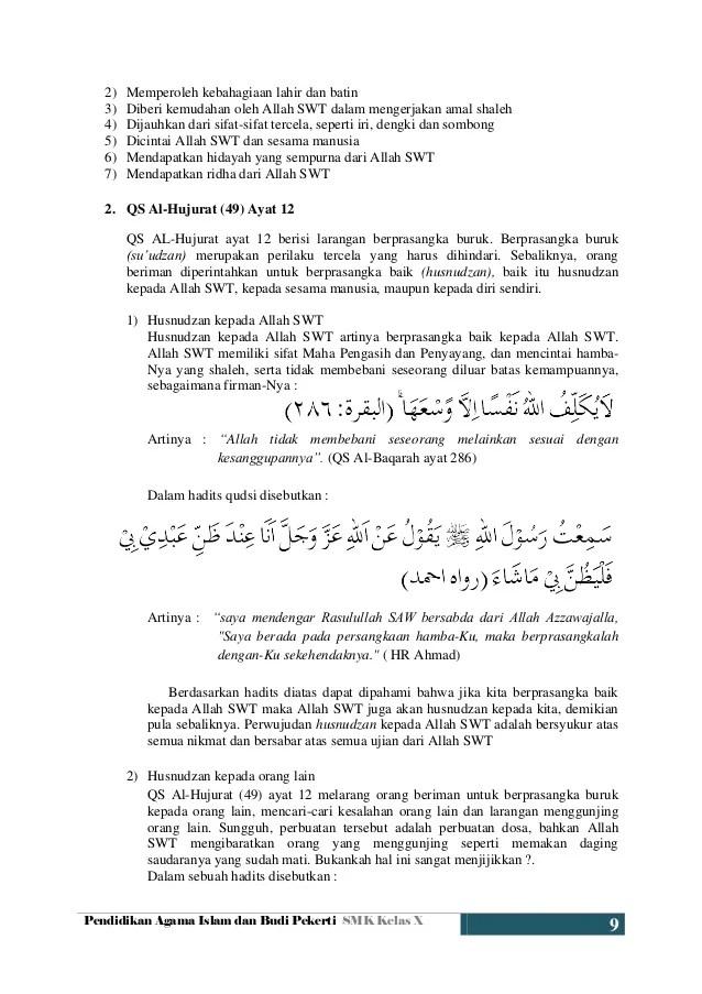 Husnudzan Adalah : husnudzan, adalah, Prasangka, Dalam, Islam, Disebut, Dengan, Istilah, Sebutkan, Cute766