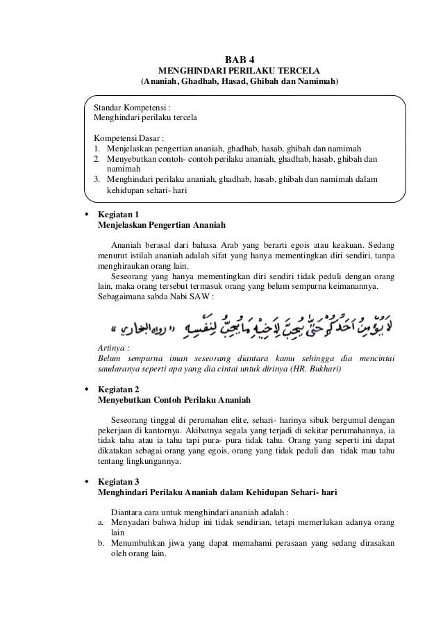 DOC Menghindari Perilaku Tercela; Ananiah, Ghadab, Ghibah, Namimah