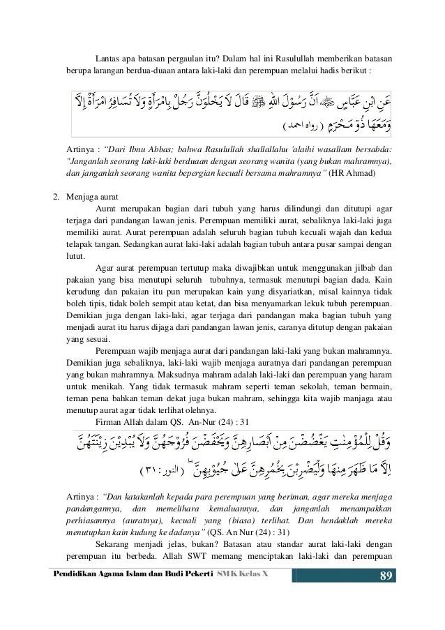 Ayat Larangan Zina : larangan, Surat, Larangan