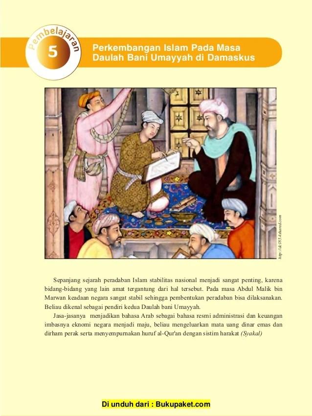 Kemajuan Bani Umayyah : kemajuan, umayyah, Perkembangan, Islam, Daulah, Umayyah, Damaskus