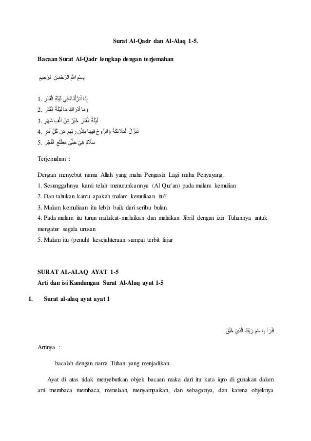 Surat Al Qadr Ayat 1-5 : surat, Surat, Al-alaq
