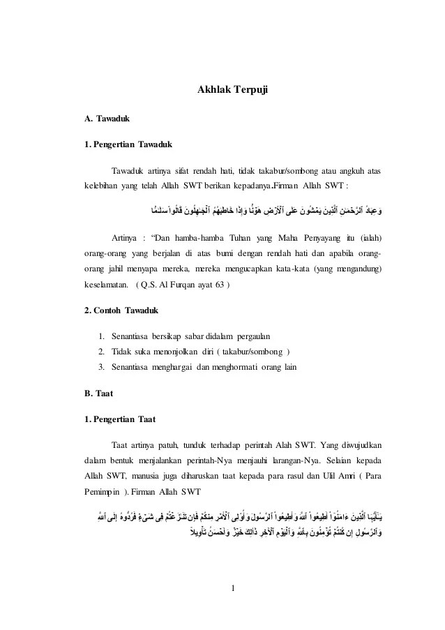 Pengertian Konsep Tawadhu Rendah Hati dalam Al-Quran dan Hadis