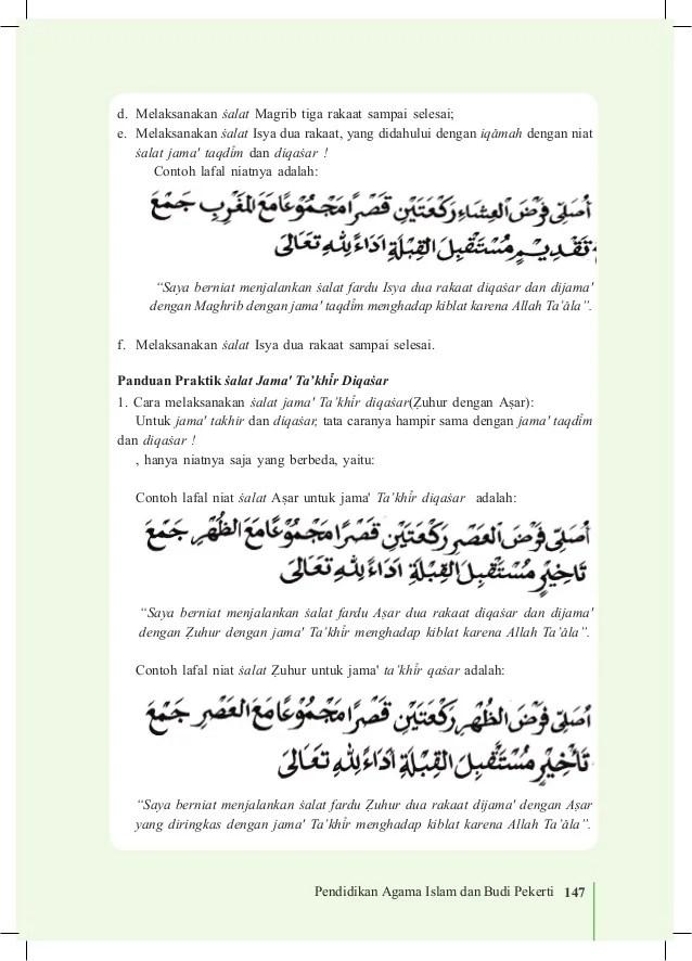 Tuliskan Niat Shalat Jamak Taqdim Maghrib Dan Isya : tuliskan, shalat, jamak, taqdim, maghrib, Sholat, Jamak, Takhir, Maghrib, Waktu