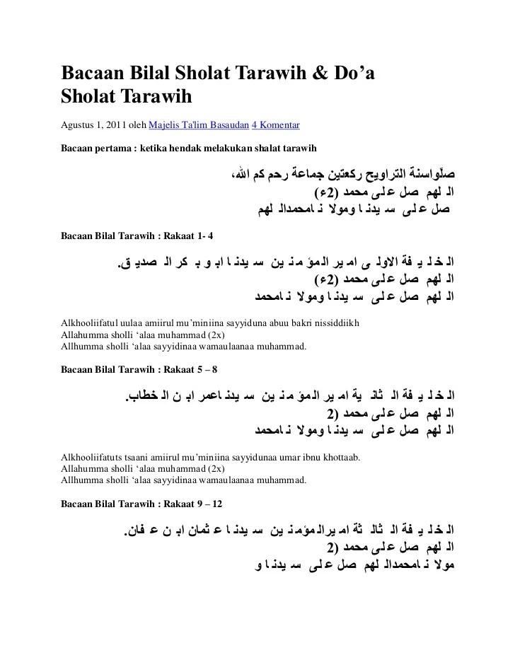 Bilal tarawih||bacaan bilal tarawih 8 raka'at mudah...