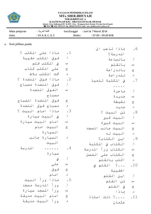 Soal Uas Bahasa Arab Kelas 2 Mi Semester 2 : bahasa, kelas, semester, Bahasa