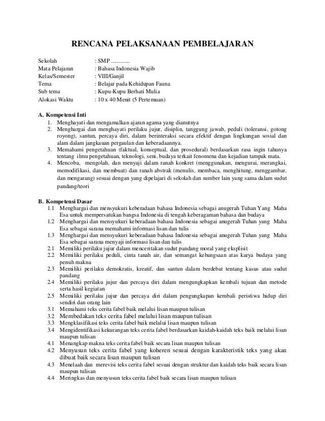 Rpp Bahasa Indonesia Smp Kurikulum 2013 : bahasa, indonesia, kurikulum, Bahasa, Indonesia, Kelas