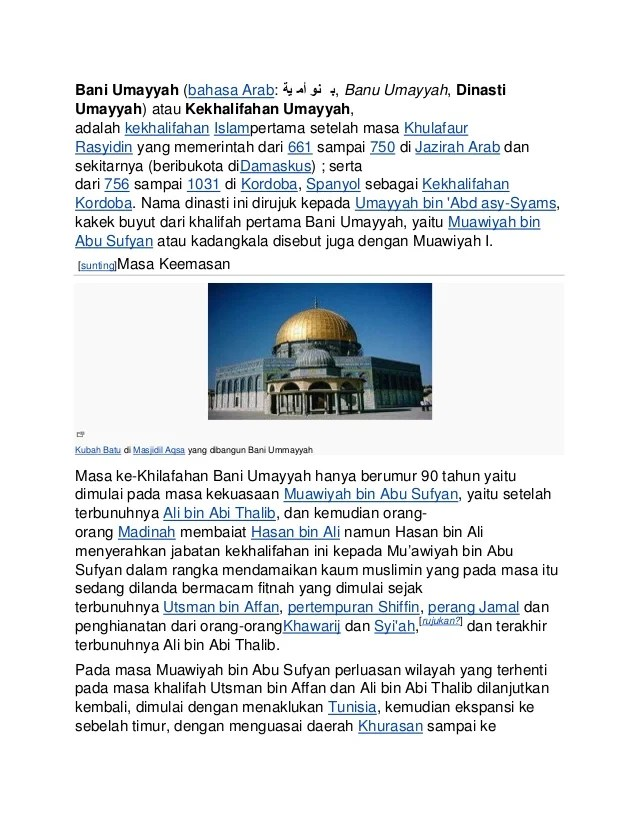 Nama Nama Khalifah Bani Umayyah : khalifah, umayyah, Umayyah