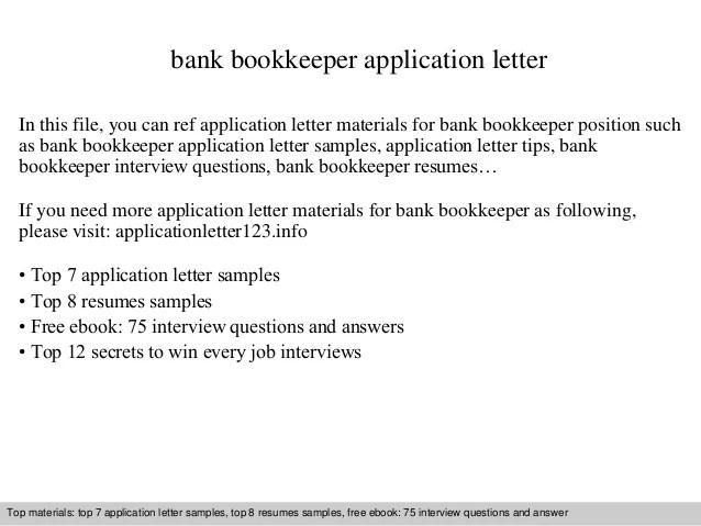 Bank bookkeeper application letter