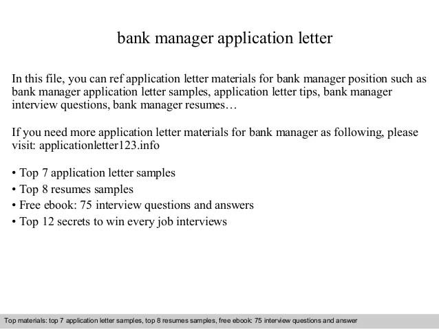 Bank Manager Application Letter