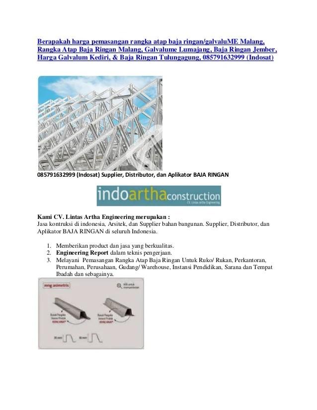harga rangka atap baja ringan di malang berapakah pemasangan galvalume