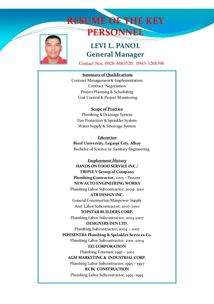 resume manager qualifications