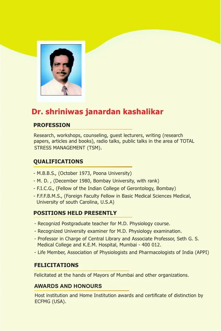 sample profession research resume
