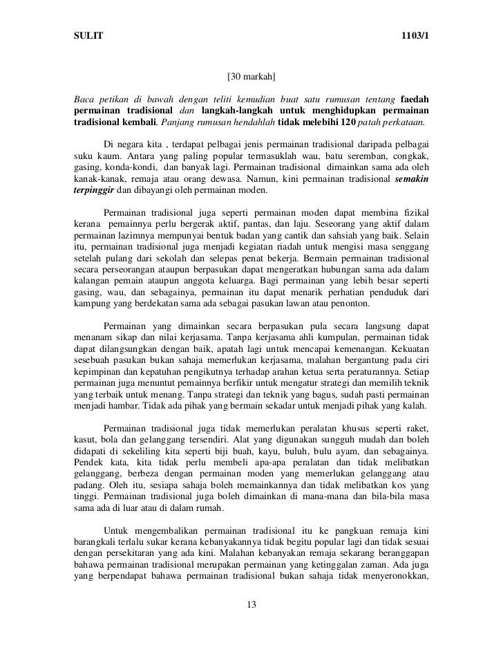Contoh Karangan 350 Patah Perkataan Contoh Karangan Ciri Ciri Pelajar Cemerlang Mudah Dan Terbaik 14 Contoh Karangan Narasi Tentang Pendidikan Liburan Lingkungan Guru Sekolah Juga Pengalaman Pribadi Adalah Karangan Yang