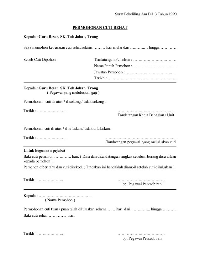 Surat Permohonan Cuti Rehat Resepi Book B