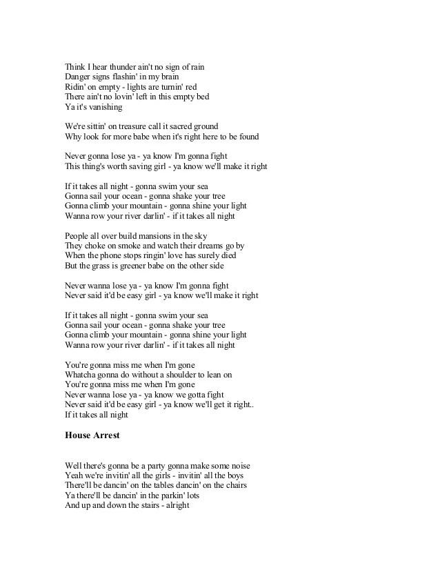 Baby Lock The Door Lyrics : lyrics, Lyrics, Crystal, Doors, #JimMorrison, #TheDoors