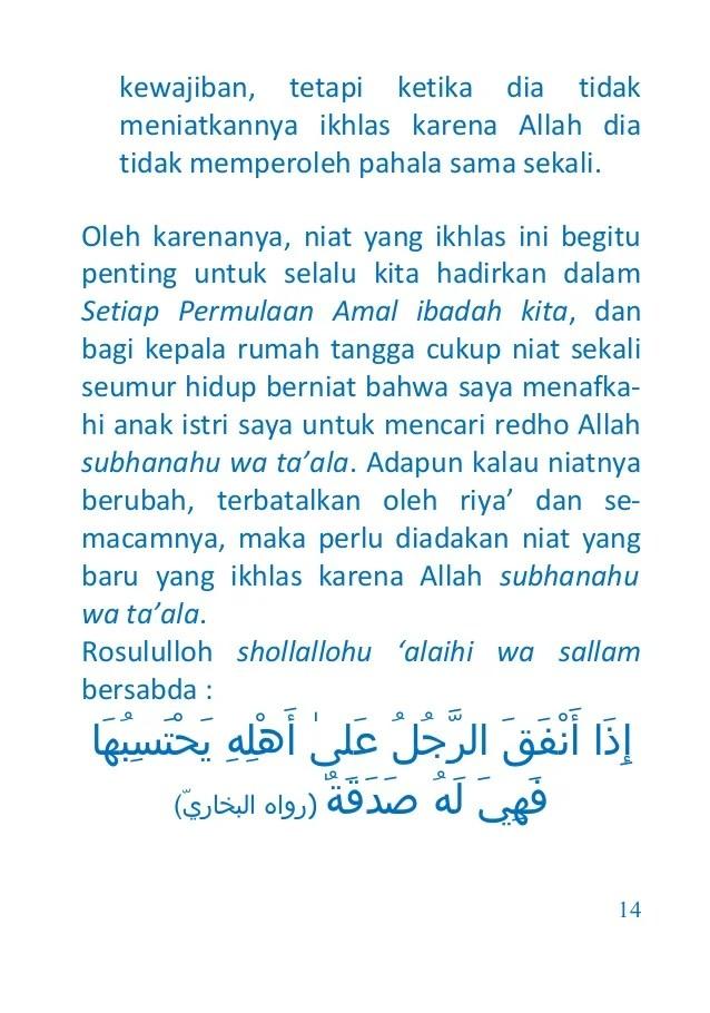 Contoh Riya Dalam Ibadah : contoh, dalam, ibadah, Khutbah, Urgensi, Ikhlas, Dalam, Setiap, Ibadah