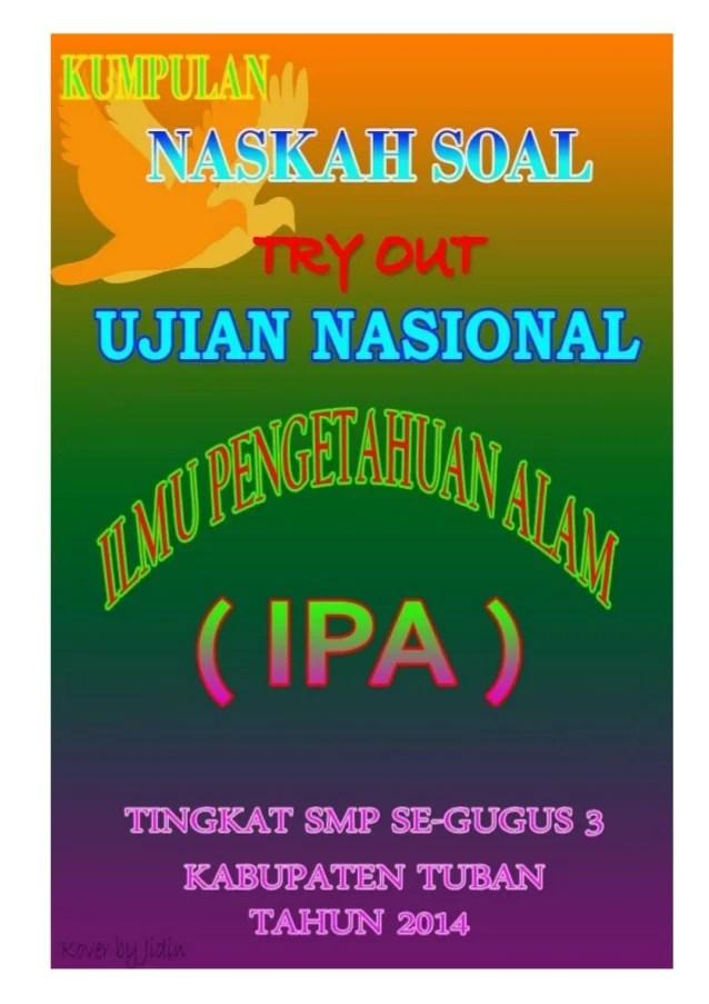 Prediksi Soal Un Ipa Sd Tahun 2016 Newhairstylesformen2014 Com