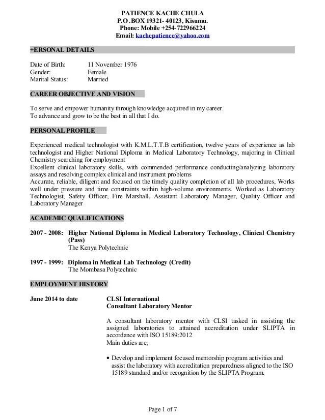 resume skills patience