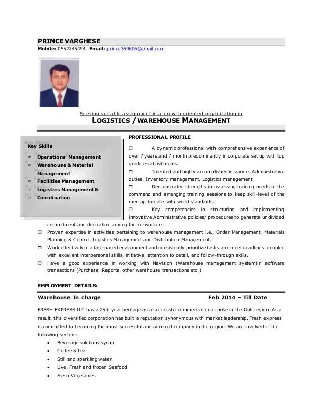 warehousing resume