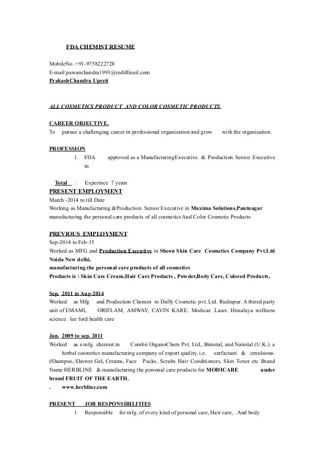 resume objective manufacturing