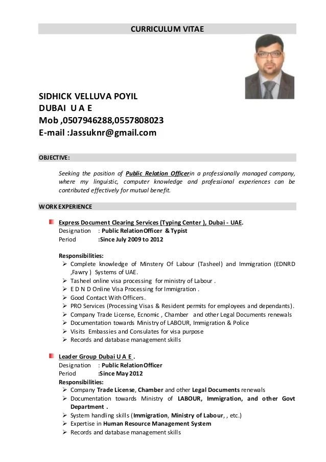 resume maker dubai