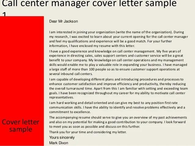 call center manager resume cover letter