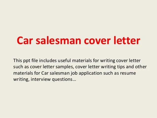 Car salesman cover letter