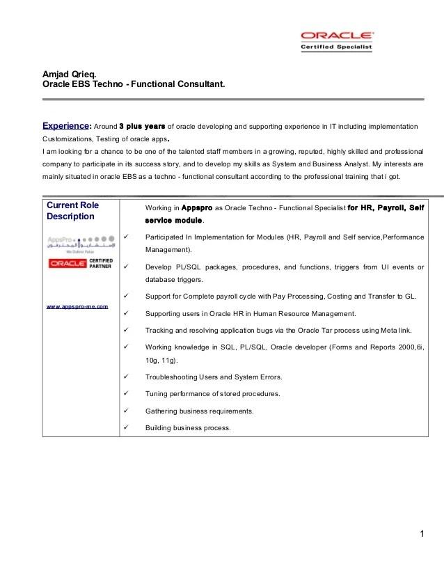 Amjad Qrieq _Oracle EBS Techno Functional Consultant  CV