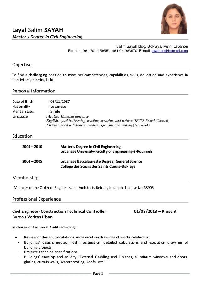 Resume Of Civil Engineer Layal Sayah