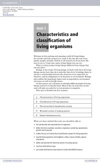 7 Characteristics Of Life Worksheet Related Keywords - 7 ...