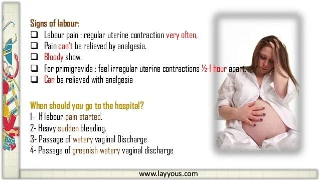Childbirth - Ways to relief pain during childbirth