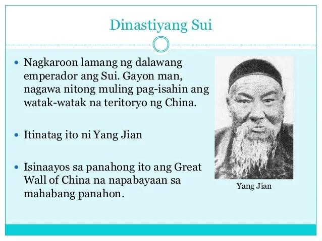 Ng Sinaunang Mga Larawan Tao