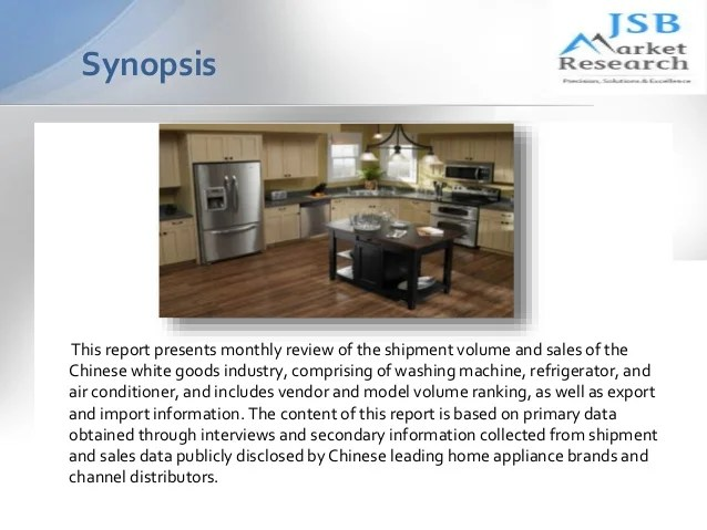 Chinese Home Appliance Industry And Market February 2014