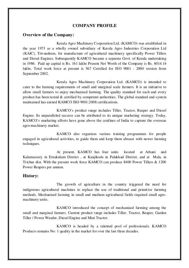 KAMCO Kerala Agro Machinery Corporation Ltd Company