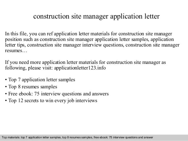 Construction Site Manager Application Letter