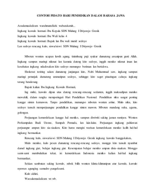Contoh Teks Pidato Bahasa Jawa : contoh, pidato, bahasa, Contoh, Pidato, Pendidikan, Dalam, Bahasa