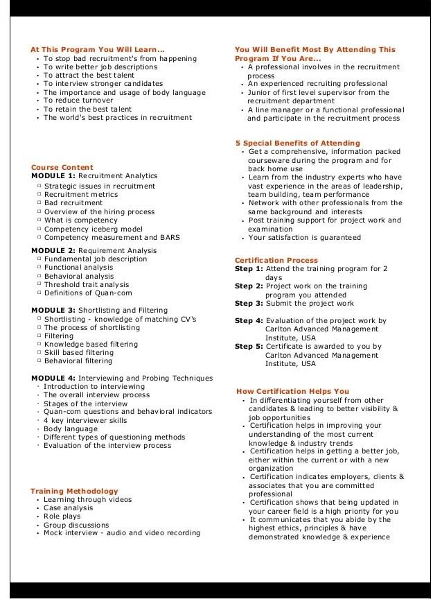competence analytics cv