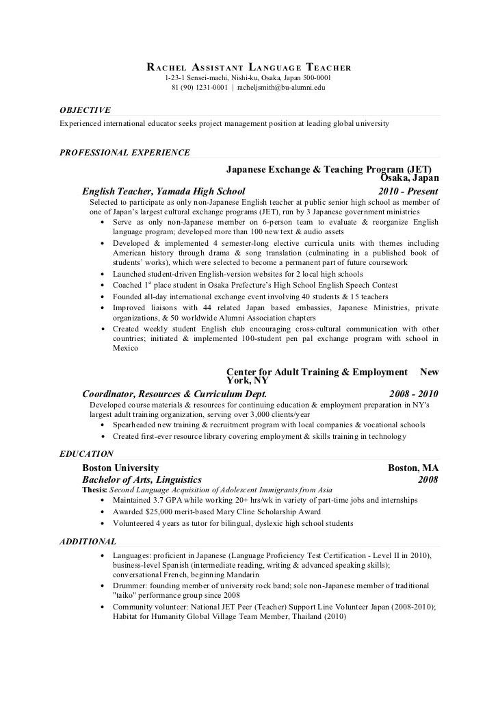 Free Resume Templates For Preschool Teachers Research