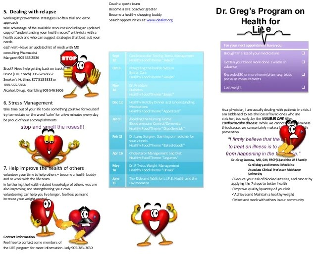 Cardiology Brochure Sample
