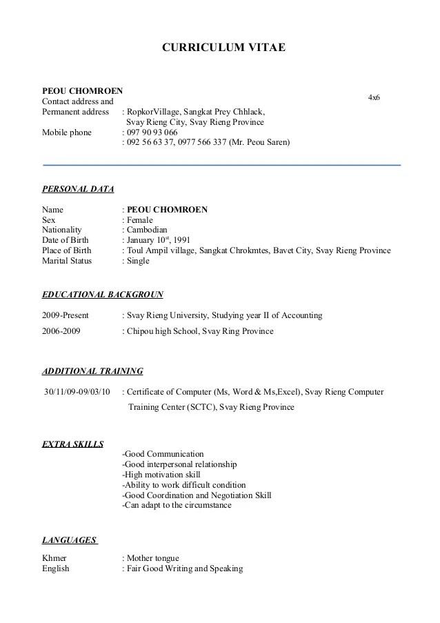 How To Make Cover Letter For Resume Vs Resume | Sample Cv ...